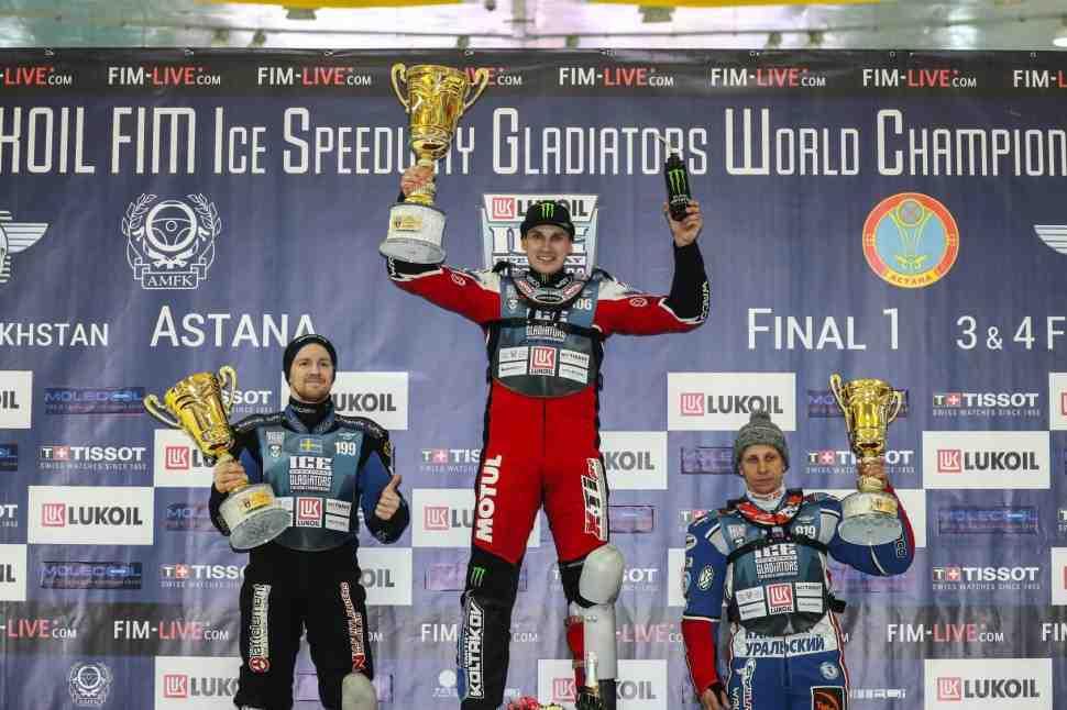 Дмитрий Колтаков выиграл первый финал чемпионата мира по мотогонкам на льду в Астане