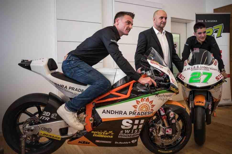 Moto2: Сэм Лоус поедет на KTM в 2018 году