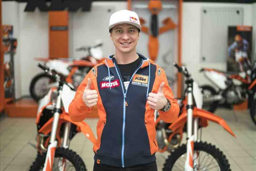 FMX: Алексей Колесников будет выступать на KTM 450 SX-F