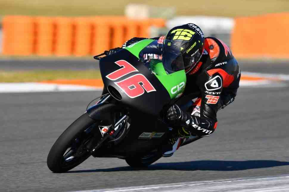 Moto3: Первые тесты сезона оказались неудачными для CIP Moto и Макара Юрченко
