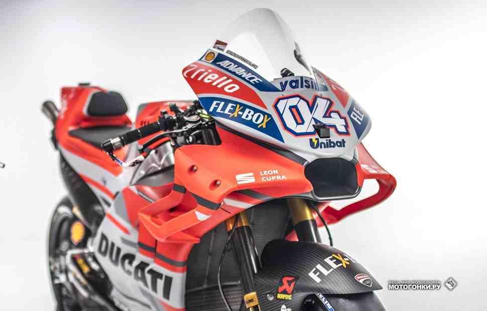 Технологии MotoGP: Новые гаджеты Ducati, без которых скоро будет невозможно выиграть