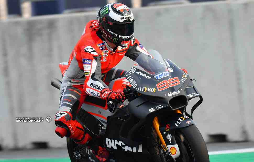 MotoGP: Лоренцо забрал у Петруччи запасной GP17, чтобы понять, почему тот едет быстрее