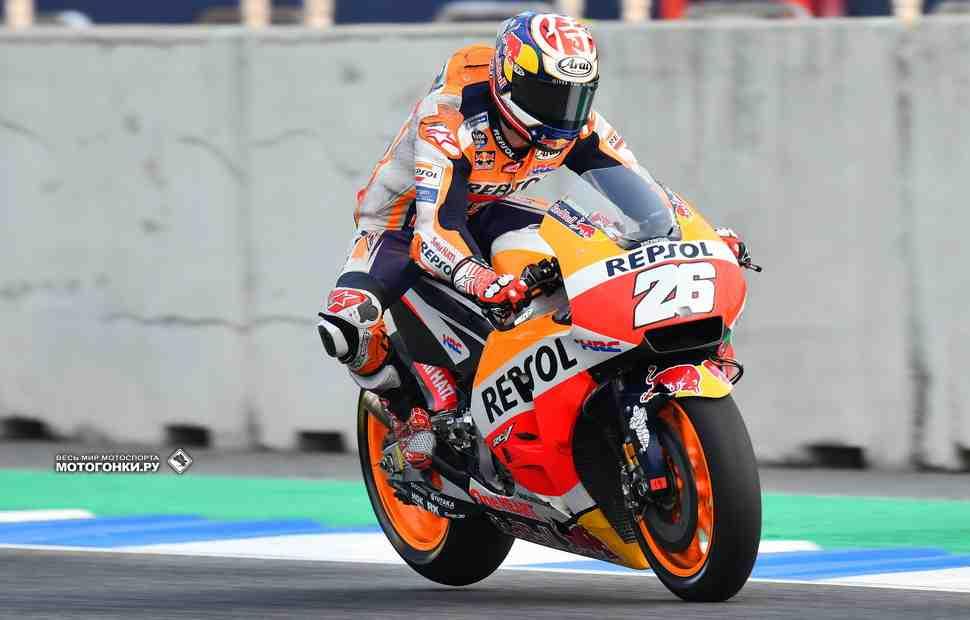 Итоги тестов MotoGP ThaiTest на Chang International Circuit: объединенные результаты