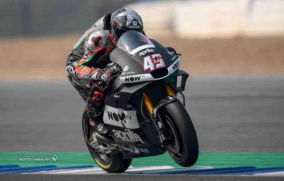 MotoGP: ThaiTest оказались трудными для Aprilia Racing, но помогли совершить прорыв
