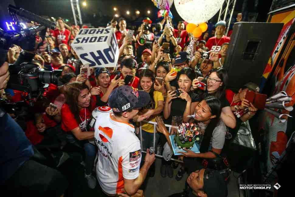 MotoGP: Итоги ThaiTest по версии Honda - Готовы к бою!