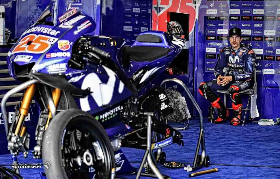 MotoGP: Yamaha на ThaiTest - Зарко всем доволен, но Росси с Виньялесом снова в легком ступоре