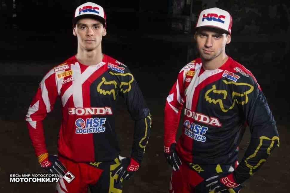 Мотокросс MXGP: Гайзер и Богерс пропустят Гран-При Аргентины - официально