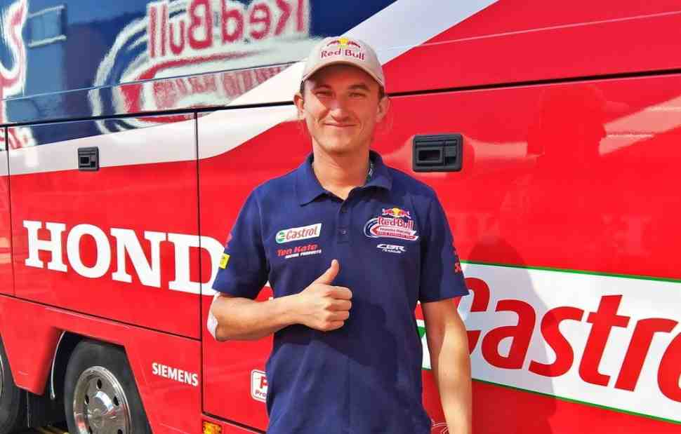 Red Bull Honda World Superbike пропускает уикенд в Ассене