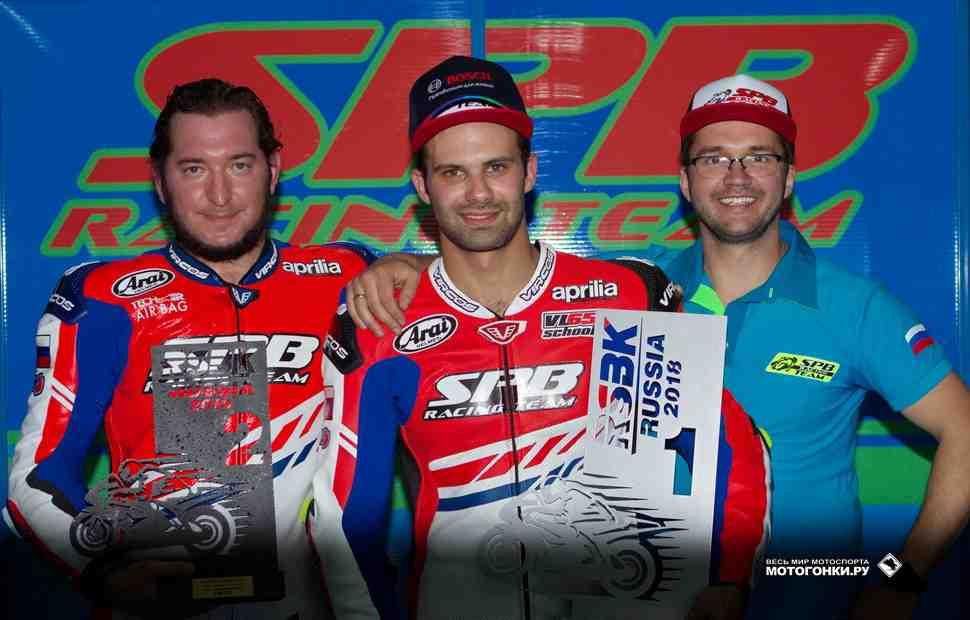 RSBK: SPB Racing Team - победа и подиум в SBK и SBK EVO на NRing