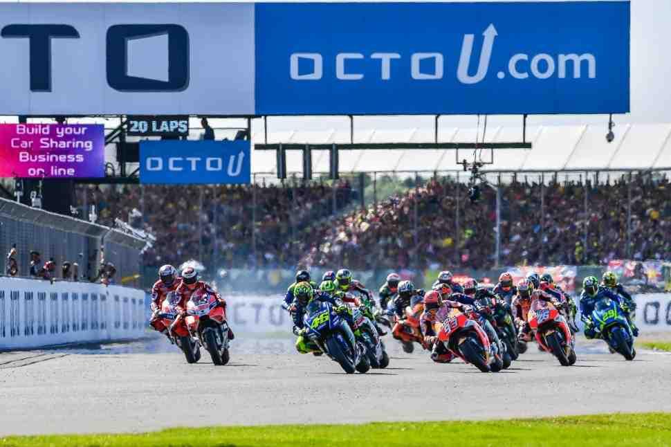 MotoGP: Внимание - новое расписание BritishGP!