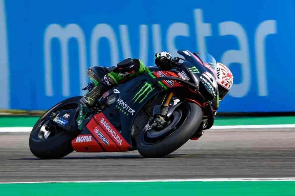 MotoGP: Жоан Зарко: Каждый раз приходится гадать - проблема во мне или в чем-то еще?