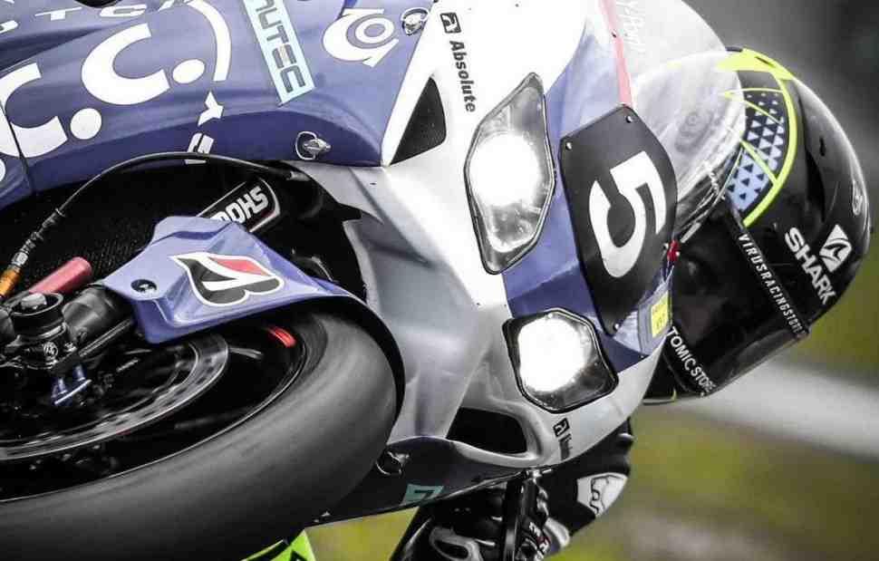 EWC: Японская команда Honda впервые выигрывает мотоциклетные 24 часа Ле Мана