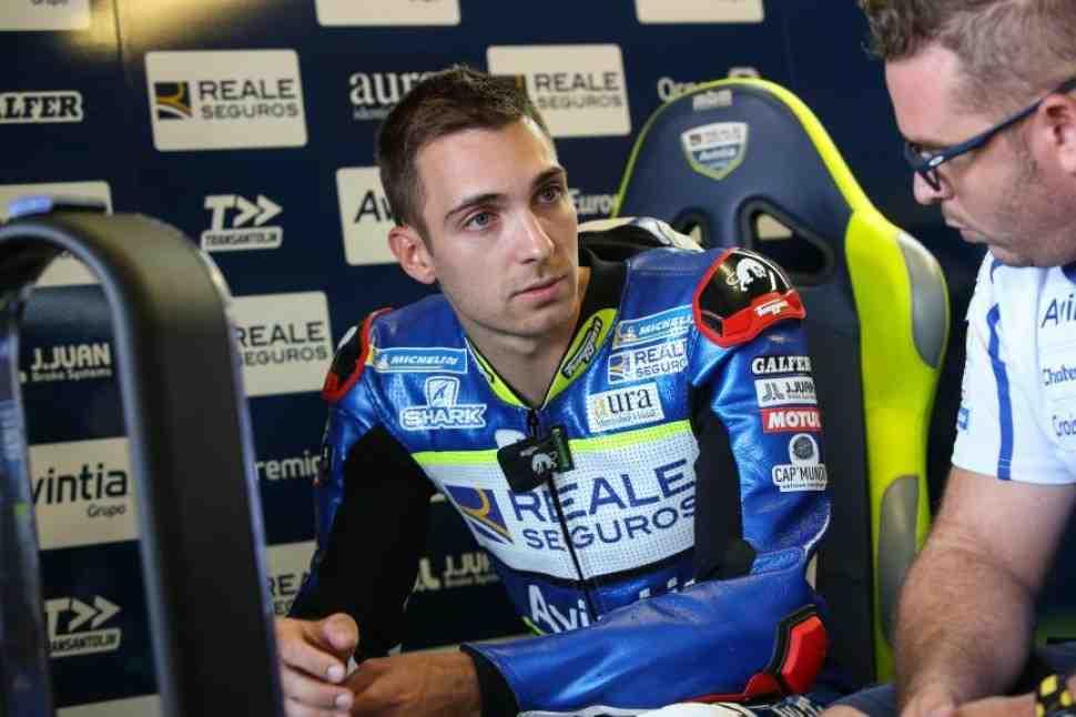 Теперь в MotoGP все wildcard должны будут пройти квалификационную комиссию