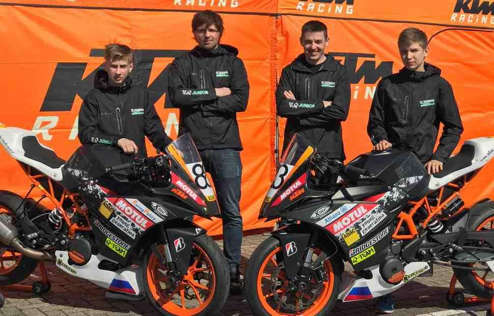Q-team в KTM ADAC Junior Cup: превосходный дебют Мараева и Васильева в Ассене