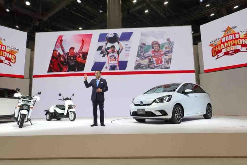 Honda представила серию новинок на Токийском Моторшоу 2019