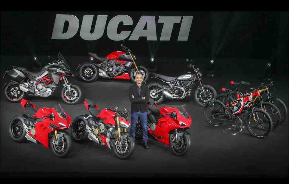 �����: ���������� Ducati World Premiere 2020