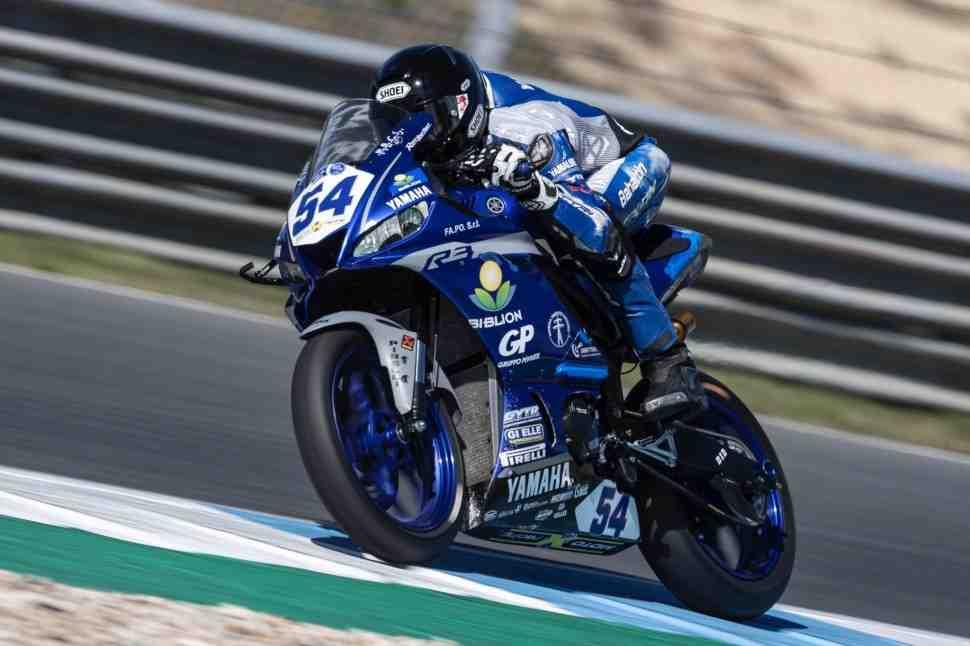 ����� ������� �� ���������� World Superbike: ������ WorldSSP300 ������� ��������� Yamaha