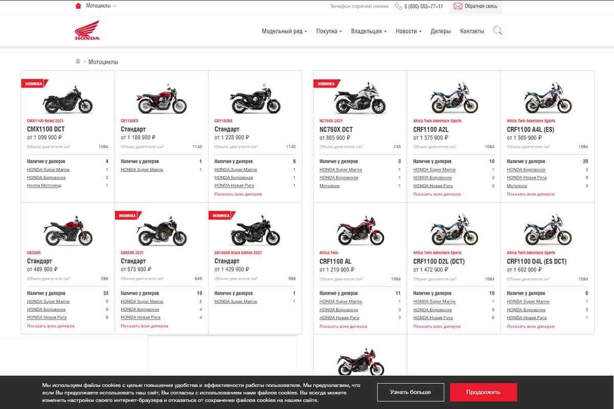 Honda Motor RUS ����������� ������� ������ ������������ ���������� � �������� ��������