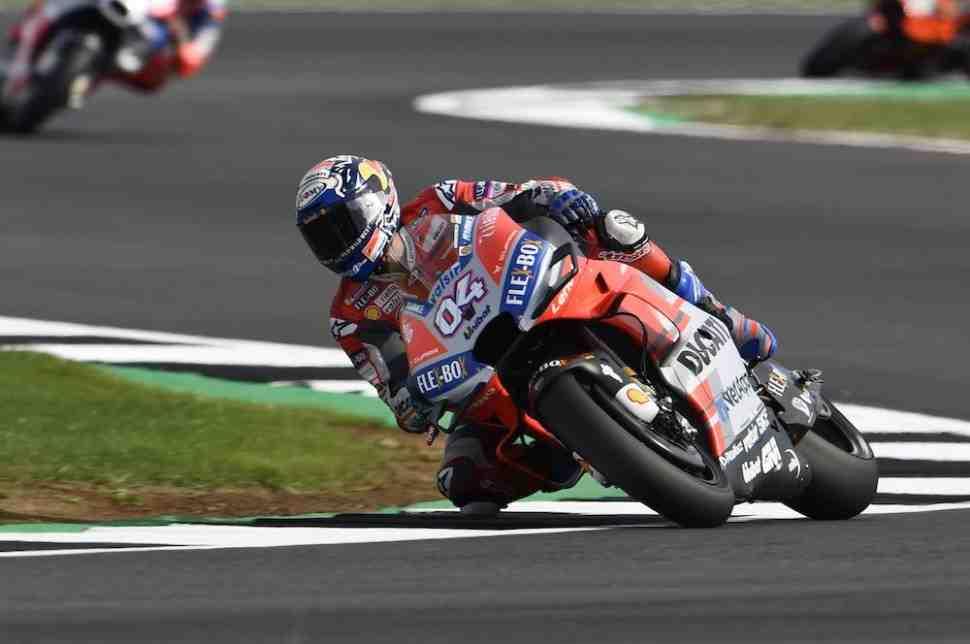 MotoGP: Итоги первого дня Гран-При Великобритании - Ducati, Honda и Yamaha в TOP-3
