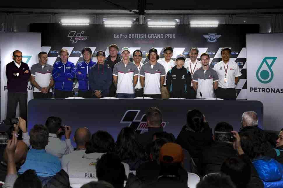 Новая команда MotoGP - Petronas Yamaha Sepang Racing официально представлена