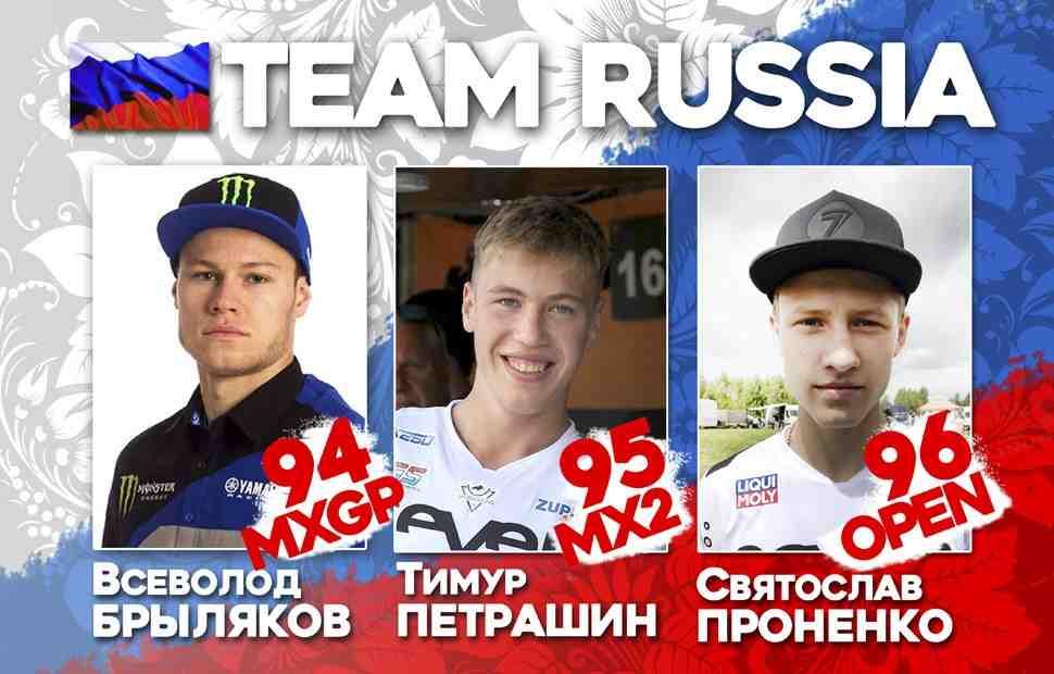 MXoN-2019: Team Russia в лицах