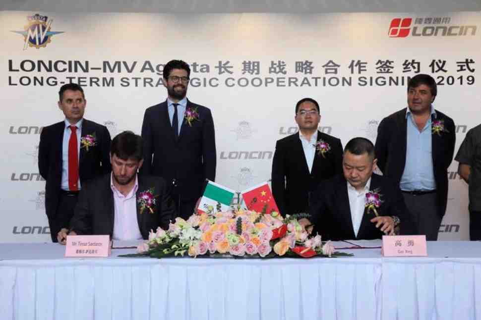 Китайский Loncin объединил усилия с MV Agusta