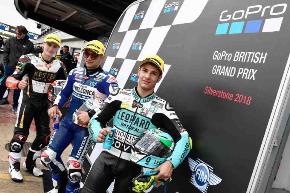 Moto3: результаты квалификации Гран-При Великобритании