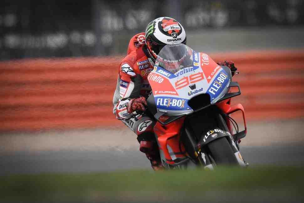 MotoGP: BritishGP - Q2 - 15 минут, которые потрясли мир