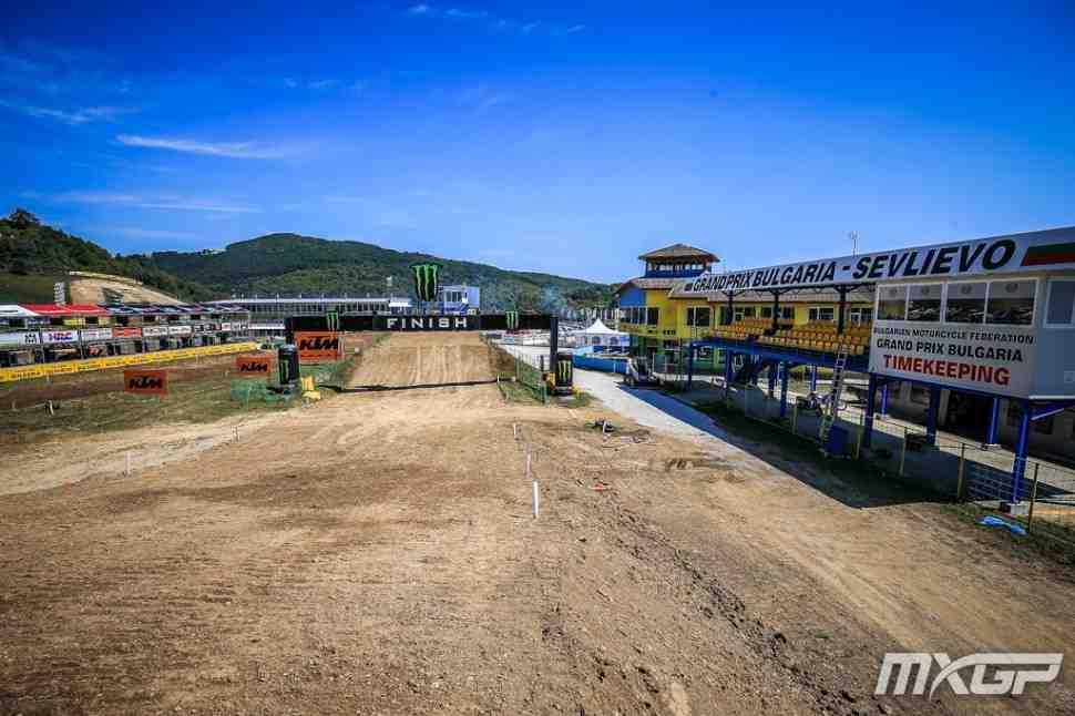 Мотокросс: круг по трассе Гран-При Болгарии MXGP с Петровым - Севлиево, видео
