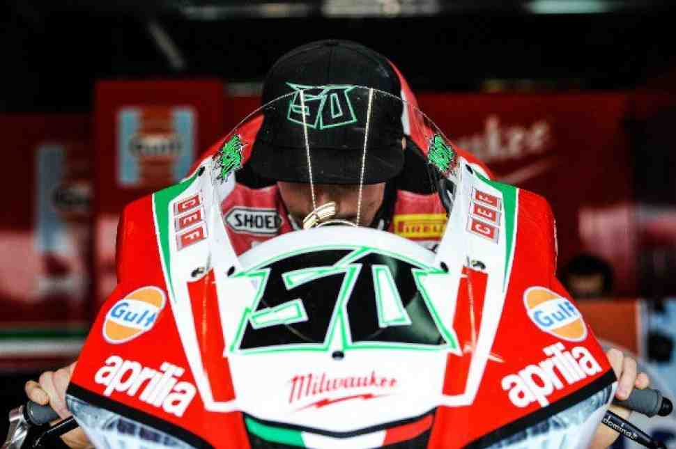 Milwaukee Aprilia снова не везет: Юджин Лаверти травмирован на ThaiWorldSBK