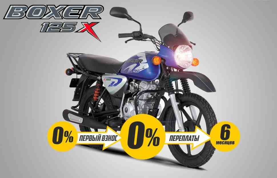 Мотоциклы Bajaj 125X 2019 уже в России по антикризисным ценам