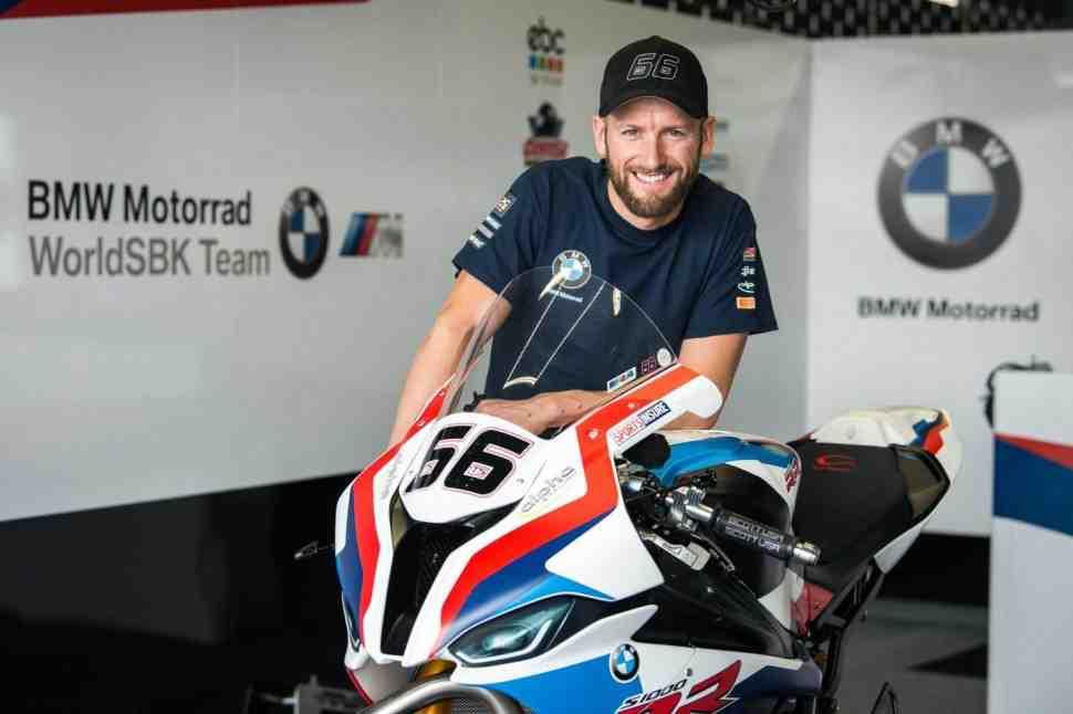 ��� ����� �������� � BMW Motorrad World Superbike