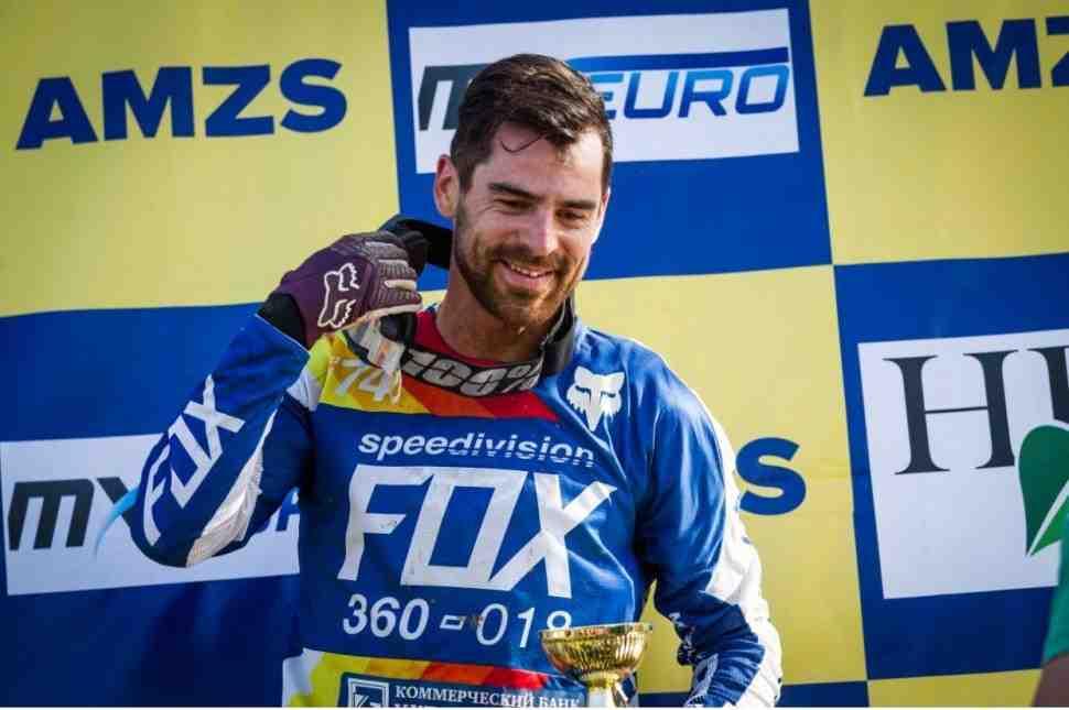 Чемпионат Европы по мотокроссу: Евгений Михайлов - золото было, теперь есть и серебро