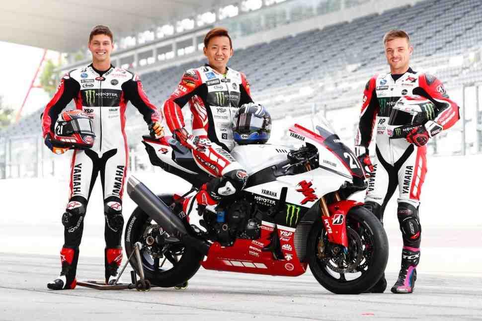 EWC на пути в Suzuka 8 Hours: Yamaha представила свою команду