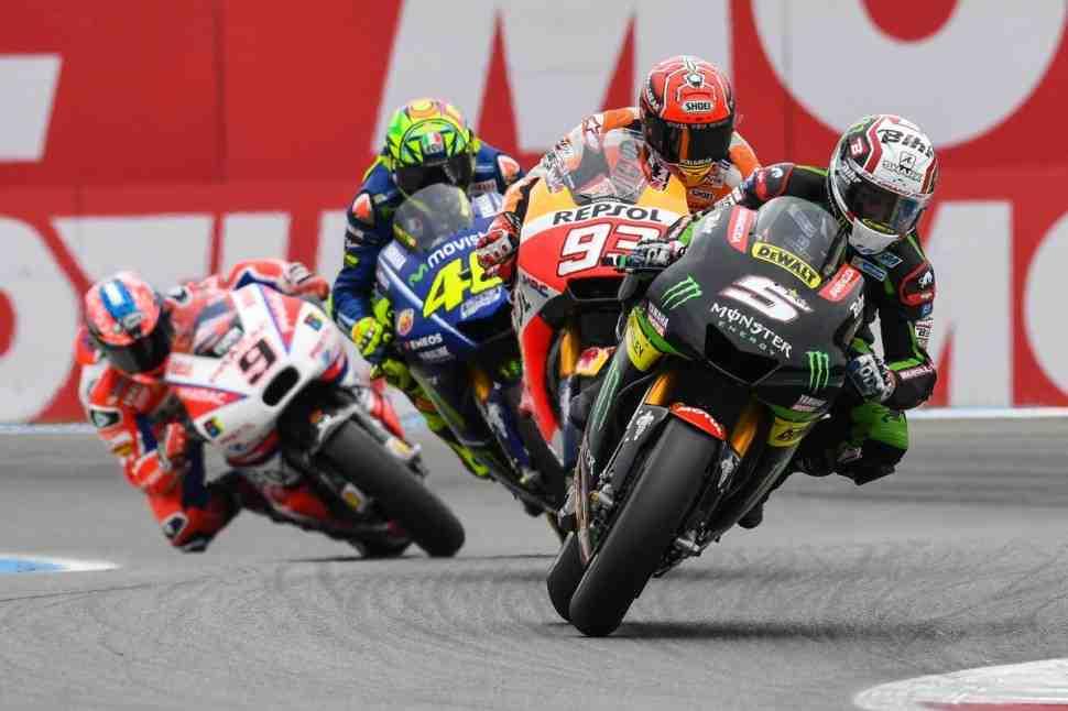 MotoGP: Жоан Зарко больше не спасует перед дождем в Ассене!