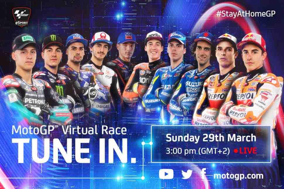 MotoGP Virtual Race: Mugello - StayAtHomeGP - смотрим трейлер и делаем ставки на победителя!