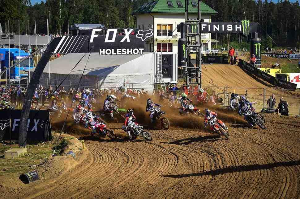 Мотокросс MXGP: списки участников Гран-При Латвии 2020 - Кегумс 1