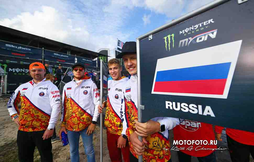 MXoN-2019: Жеребьевка - Крутым командам предстоит нелегкий старт в квалификации