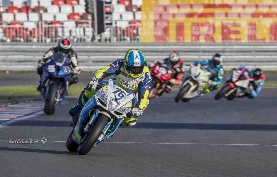 Чемпионат Московской области по мотогонкам стартует на Moscow Raceway 8-9 мая