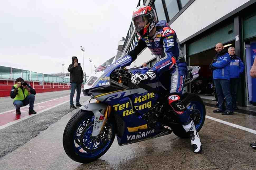 WSBK: ������ ��������� Ten Kate Racing � Yamaha