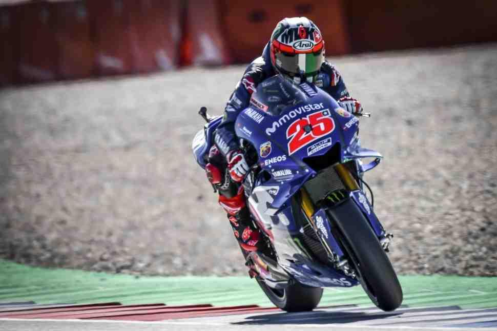 MotoGP: Итоги первого дня Гран-При Нидерландов