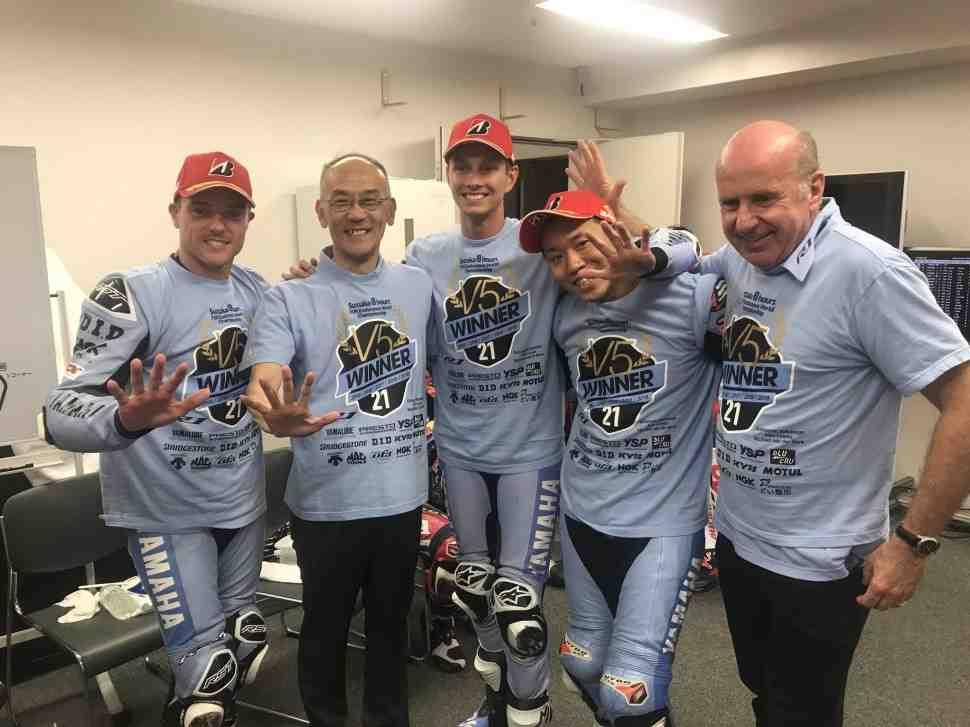 Yamaha: �������� ��� � Kawasaki Racing Team ��������� ������ �� Suzuka 8 Hours!