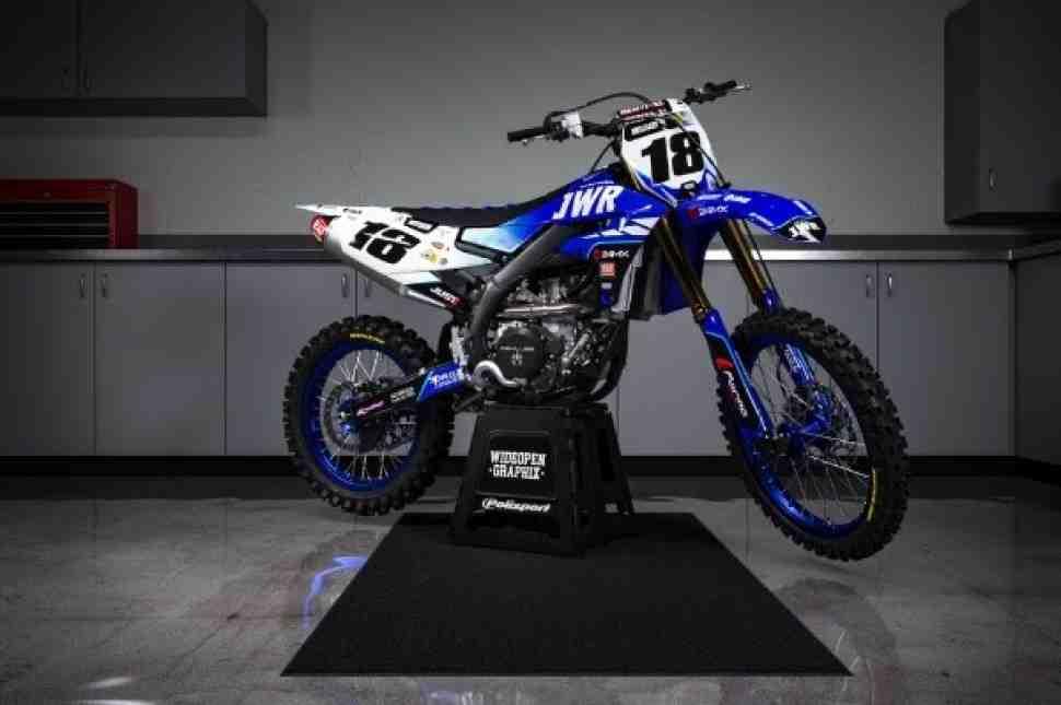 Мотокросс: Всеволод Брыляков вступает в MXGP вместе с JWR Yamaha Racing
