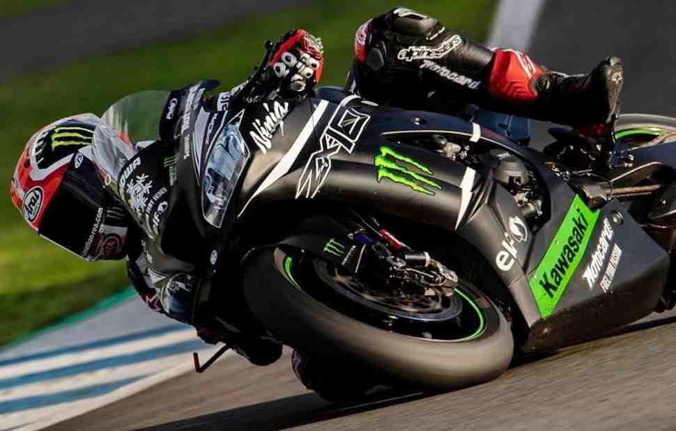 ��������� ��� ������: ������� World Superbike ��������� ����� �� Circuito de Jerez