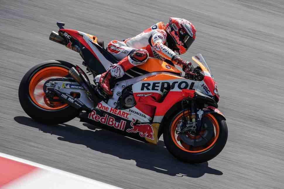 MotoGP: Черный день Repsol Honda в Муджелло