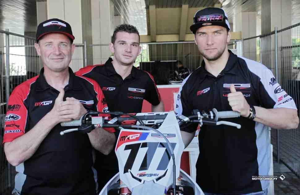Четверо российских мотокроссменов выйдут на старт Гран-При России по мотокроссу MXGP