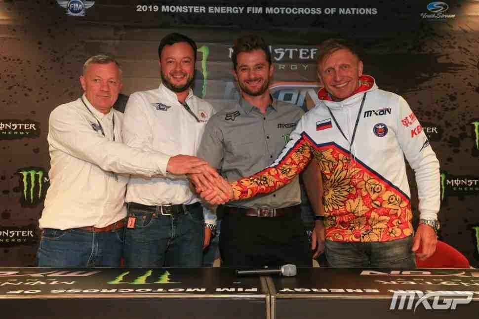 Мотокросс MXGP: Гран-При России в календаре чемпионата Мира до 2023 года