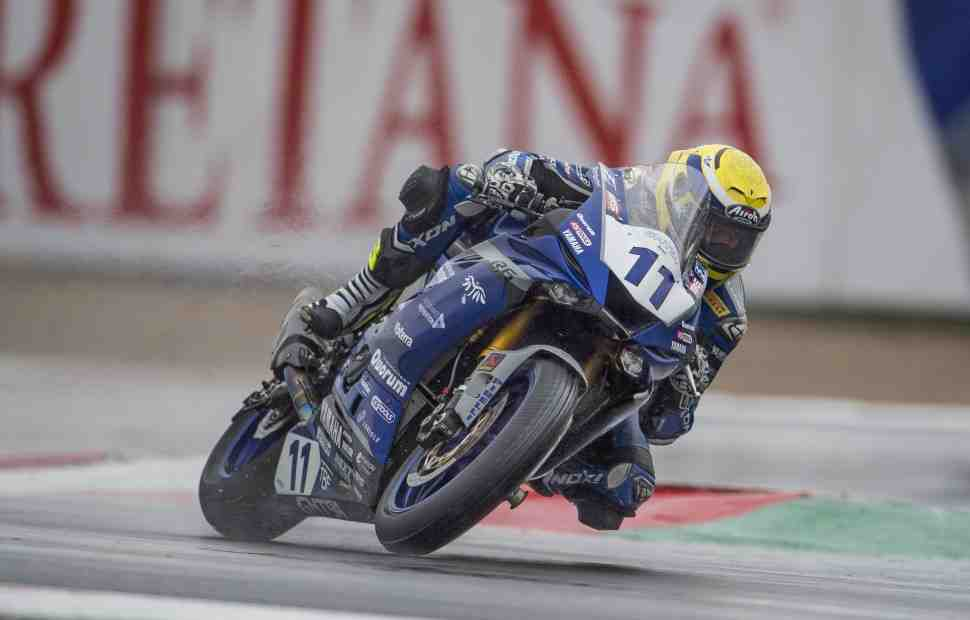 ���� ���� ���� ����-������� World Supersport � Magny-Cours