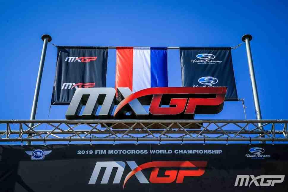 Мотокросс: результаты квалификаций Гран-При Нидерландов MXGP/MX2