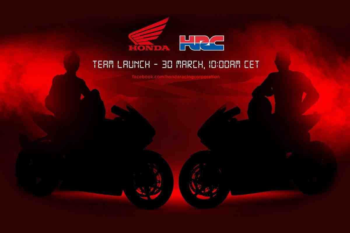 WSBK: ������ ����� ����������� ����������� Team HRC 2021 ����